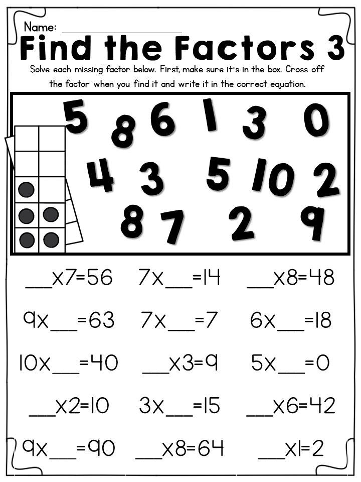 Missing Factor Multiplication Worksheet Missing Factors Activities Pack