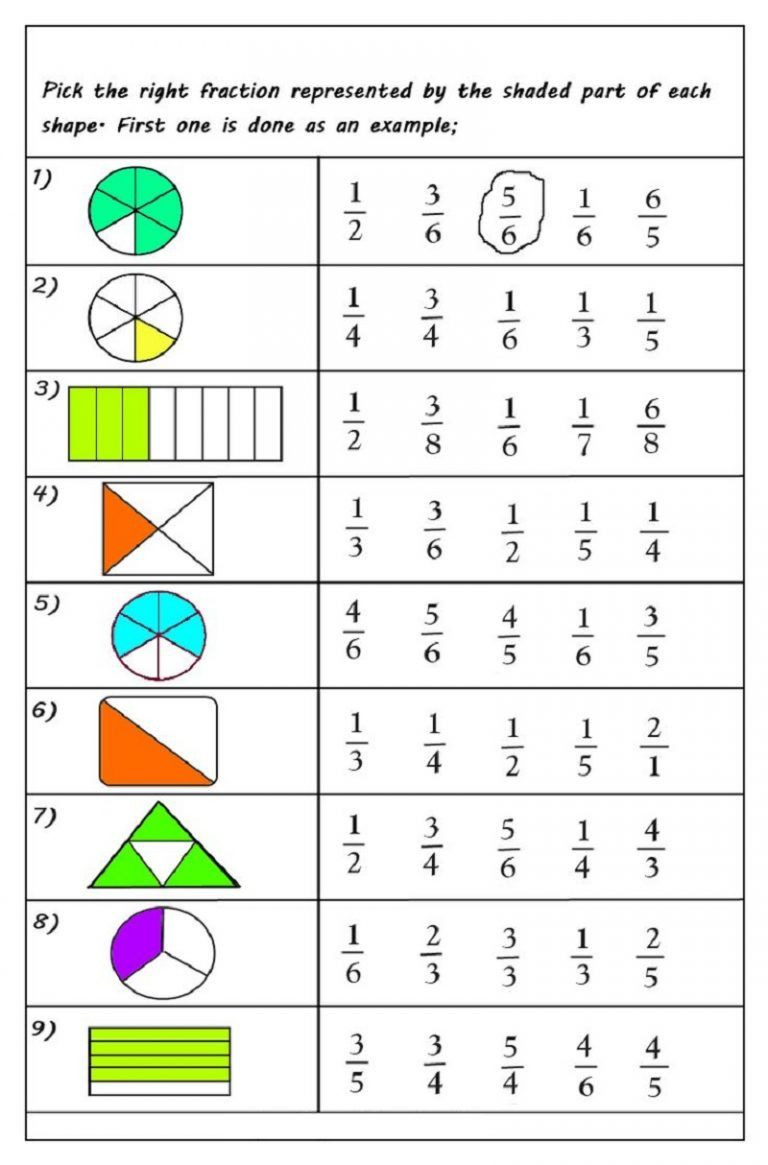 Multiple Choice Math Worksheets Fractions Worksheets Multiple Choice