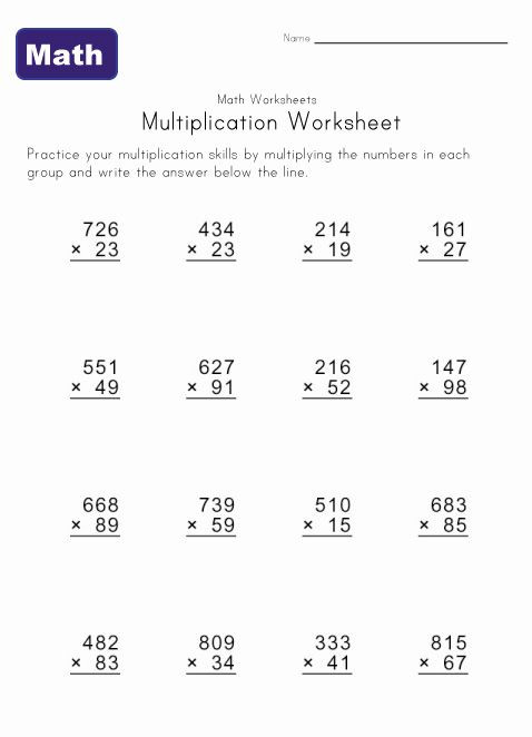 Multiplication by 2 Digits Worksheets Multiple Digit Multiplication Worksheets
