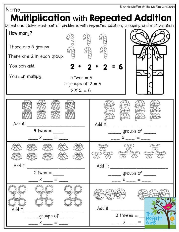Multiplication by Grouping Worksheets December Fun Filled Learning with No Prep