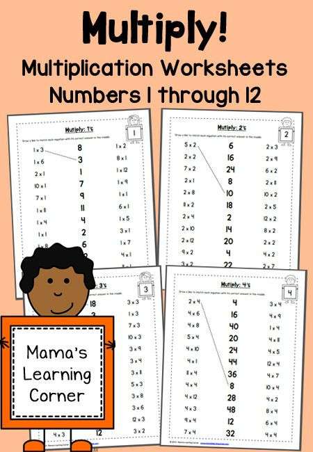 Multiplication Facts Strategies Worksheets Multiplication Worksheets Numbers 1 Through 12