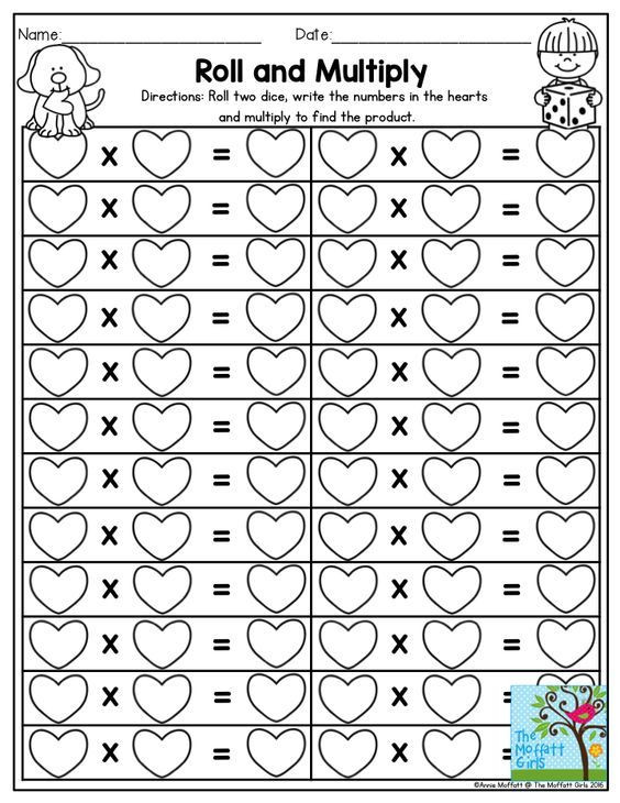 Multiplication Fun Worksheets Grade 3 February Fun Filled Learning