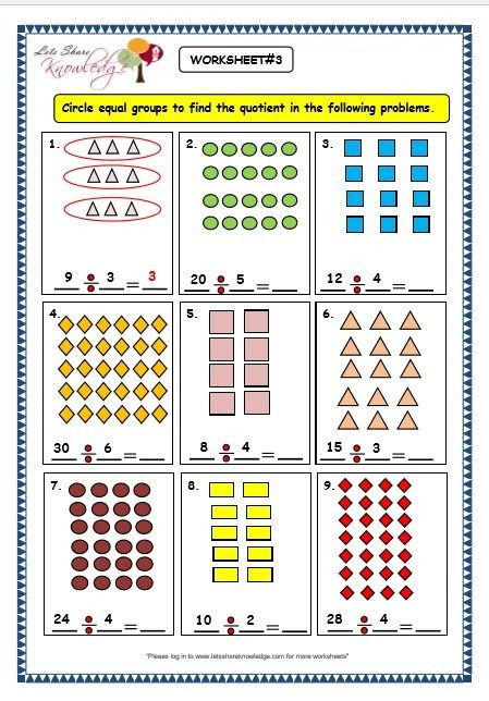 Multiplication Groups Of Worksheets Division Grouping Worksheets