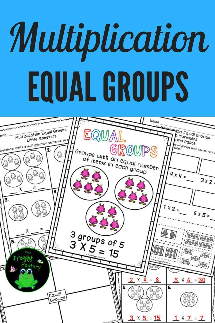 Multiplication Groups Of Worksheets Multiplication Equal Groups Multiplication Worksheets