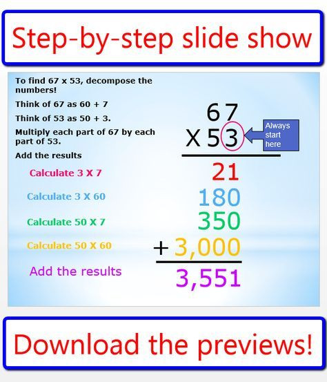 Multiplication Partial Products Worksheets Partial Product Multiplication Worksheets and Powerpoint