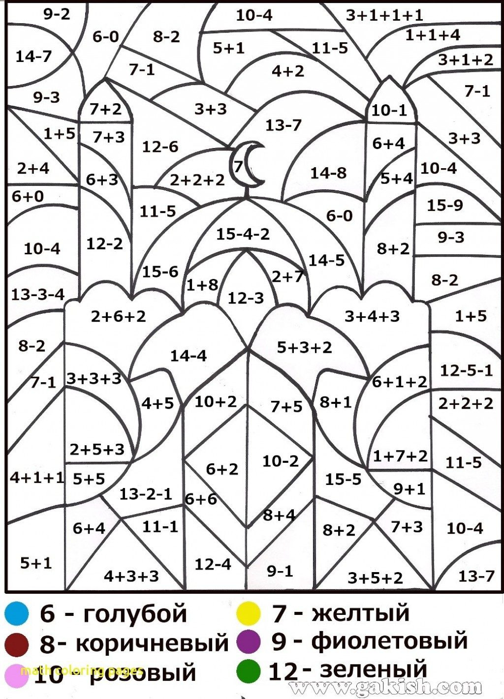 Multiplication Puzzle Worksheets 4th Grade Math Worksheet Multiplication Coloring Puzzles Math