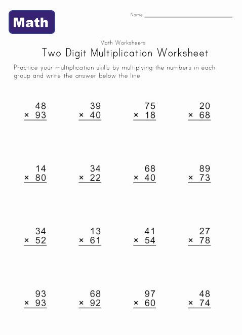 Multiplication Worksheets Double Digit Two Digit Multiplication Worksheets