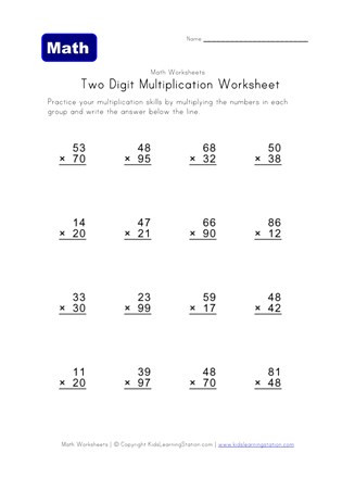 Multiplication Worksheets with Answer Key 2 Digit Multiplication Worksheet 1