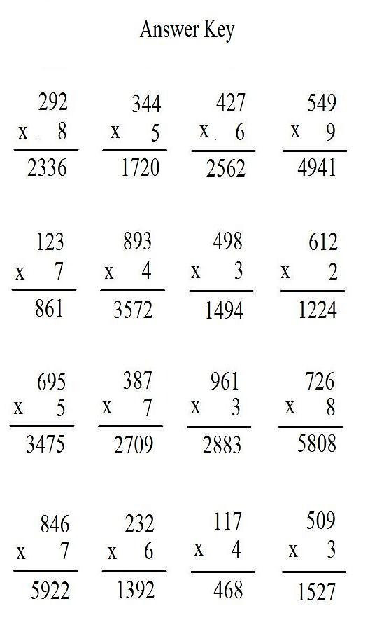 Multiplication Worksheets with Answer Key Free Printable Multiplication Worksheet