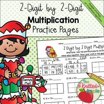 2 Digit by 2 Digit Multiplication using Partial Products Christmas Theme