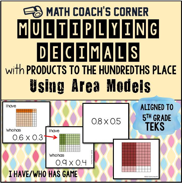 Multiplying Decimals area Model Worksheet Multiplying Decimals Math Coach S Corner