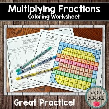 Multiplying Fractions Coloring Worksheets Multiplying Fractions Coloring Worksheet