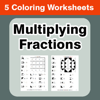 Multiplying Fractions Coloring Worksheets Multiplying Fractions Coloring Worksheets