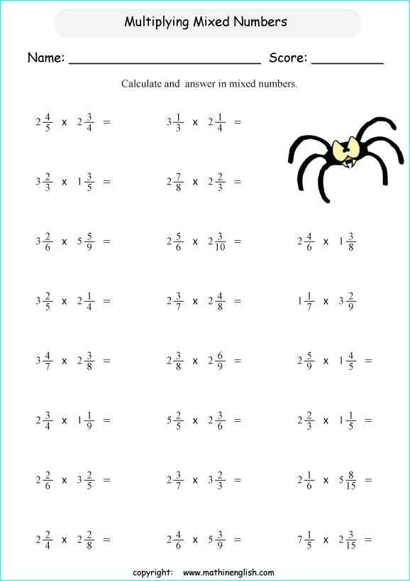 Multiplying Mixed Number Worksheets Multiplying Mixed Fractions Worksheets