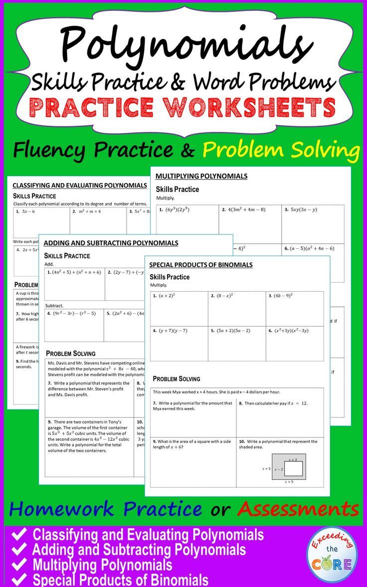 Multiplying Polynomials Word Problems Worksheet Polynomials Homework Worksheets Skills Practice & Word