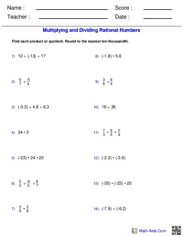 Multiplying Rational Numbers Worksheet Answers Multiplying and Dividing Rational Numbers Worksheet In 2020