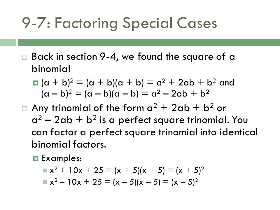 Multiplying Special Case Polynomials Worksheet 9 7 Factoring Special Cases Ppt