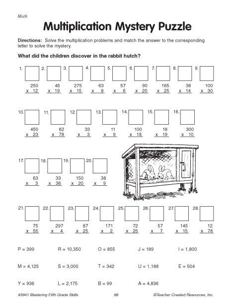 Mystery Picture Multiplication Worksheets Multiplication Mystery Puzzles Printables