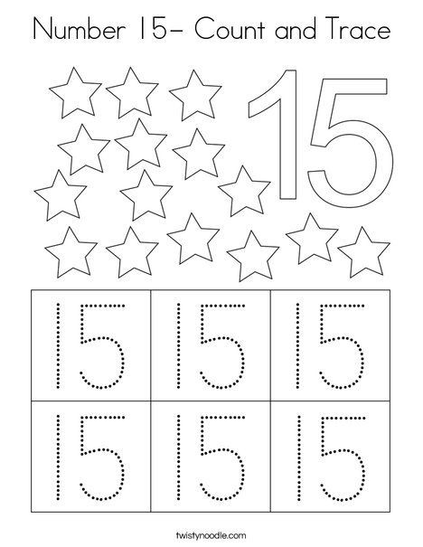 Number 15 Tracing Worksheet Number 15 Count and Trace Coloring Page Twisty Noodle In