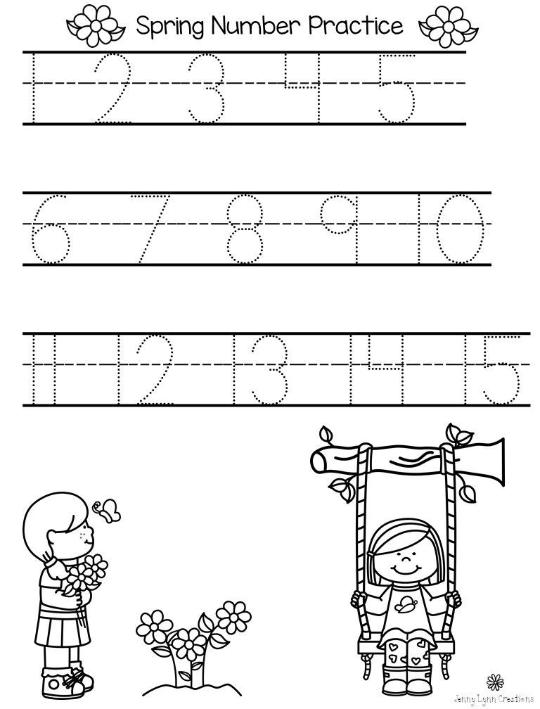 Number 15 Tracing Worksheet Practice Writing Numbers 1 15 with This Tracing Worksheet