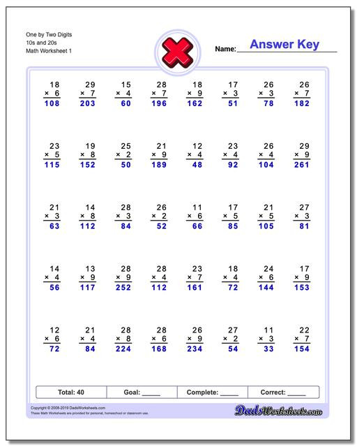 One Digit Multiplication Worksheets Multiple Digit