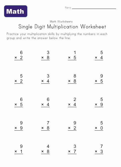 One Digit Multiplication Worksheets Single Digit Multiplication Worksheets