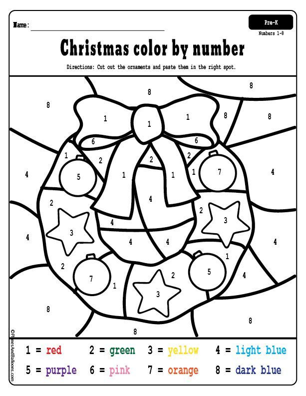 Preschool Christmas Worksheet Printables Free Printable Christmas Worksheets for Preschoolers Bundle
