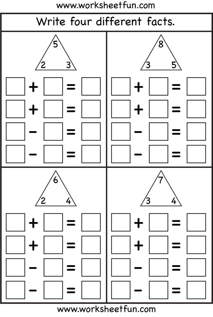 Printable Fact Family Worksheets Fact Family 4 Worksheets