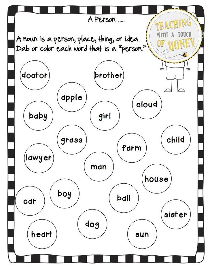 Printable Worksheet On Nouns Noun Activities Worksheets and Printables