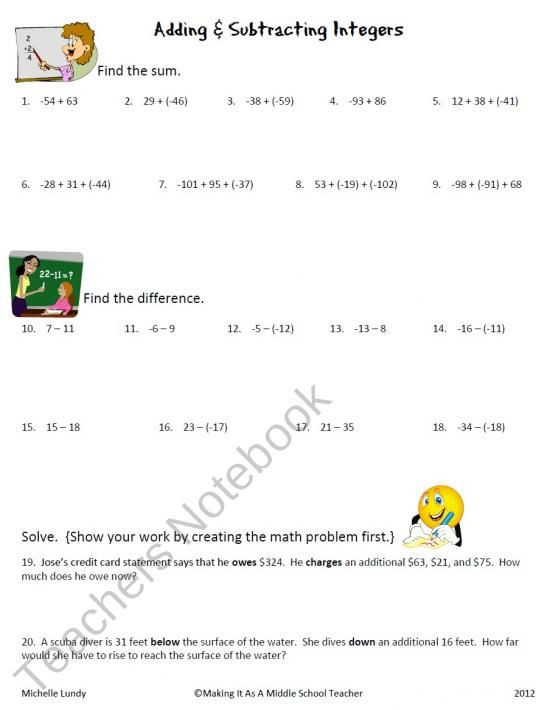 Real Numbers Worksheet with Answers Adding & Subtracting Integers 20 Problems with Answer Key