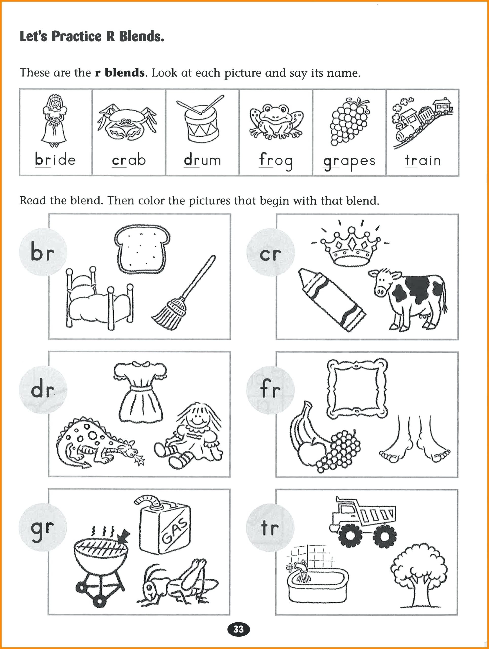 Safety Worksheets Printable Worksheet Interactive Coin Game Printable Worksheets for