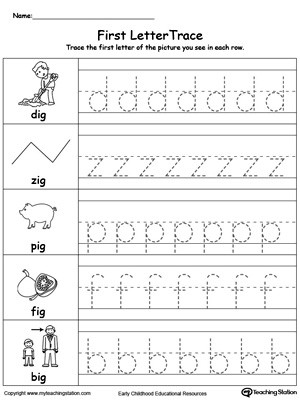 Lowercase Letter Tracing IG Words Worksheet