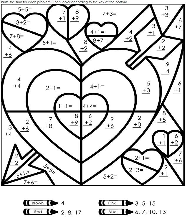 Valentine Day Multiplication Worksheets Pin by Super Teacher Worksheets On Holidays Super Teacher