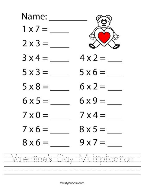 valentines day multiplication worksheet png 468x609 q85