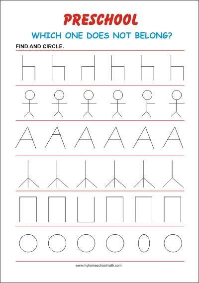 Visual Perceptual Worksheets Free Printables Visual Perception Worksheets Free