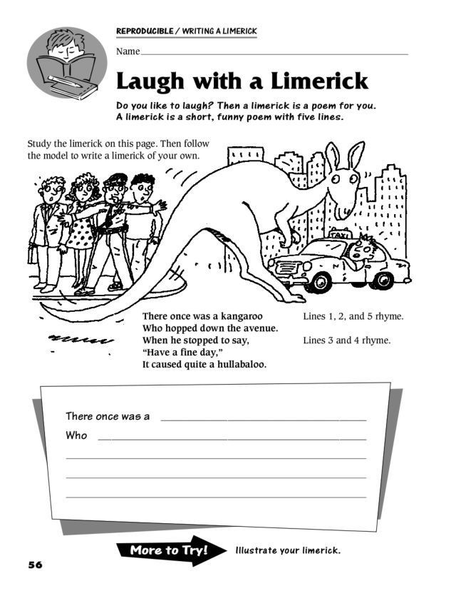 3rd Grade Poem Worksheets Laugh with A Limerick 3rd 5th Grade Worksheet