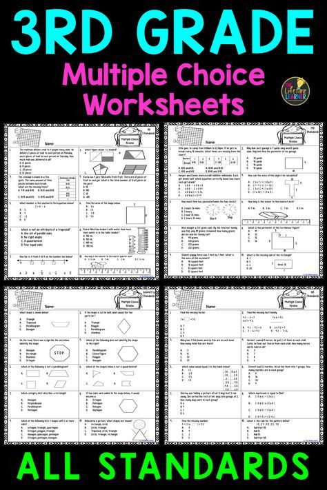 3rd Grade Test Prep Worksheets these Multiple Choice Math Worksheets are Perfect for 3rd