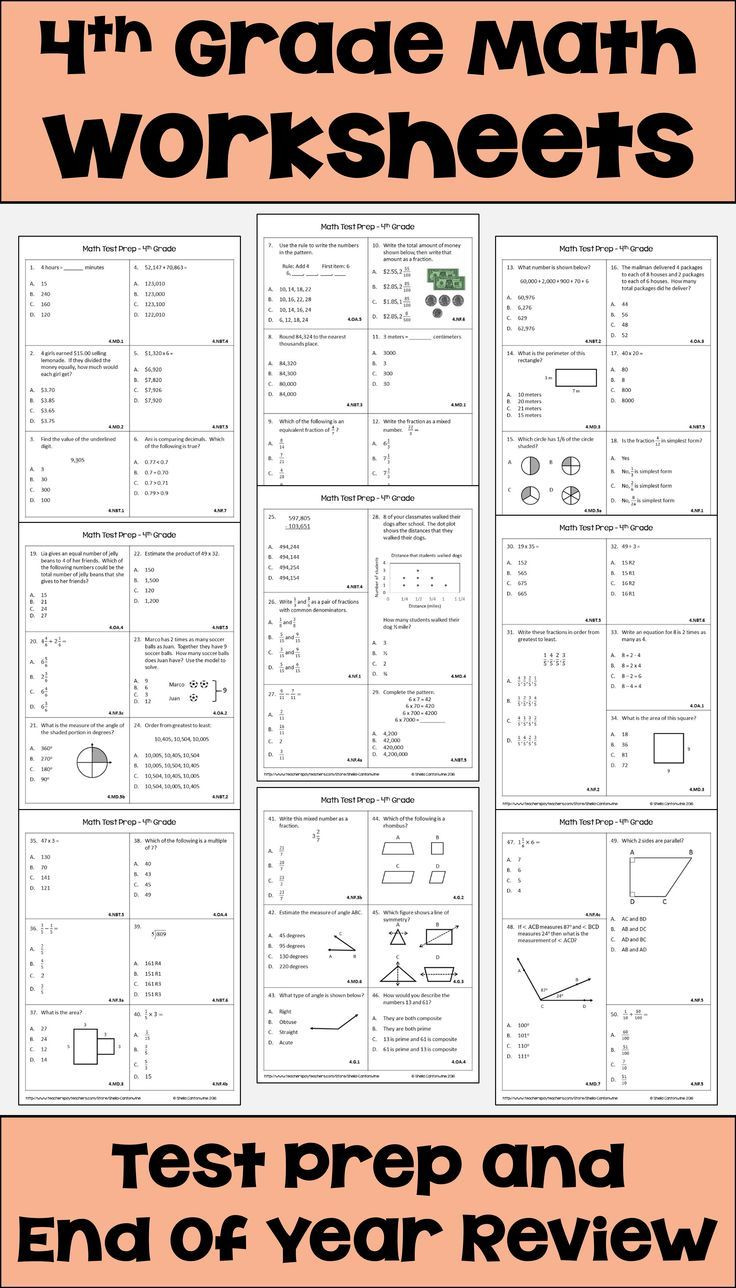 4th Grade Test Prep Worksheets 4th Grade Math Review and Test Prep Worksheets Covering All