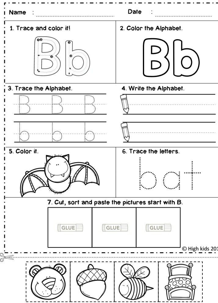 Alphabet Cut and Paste Worksheets Pin On Products by High Kids