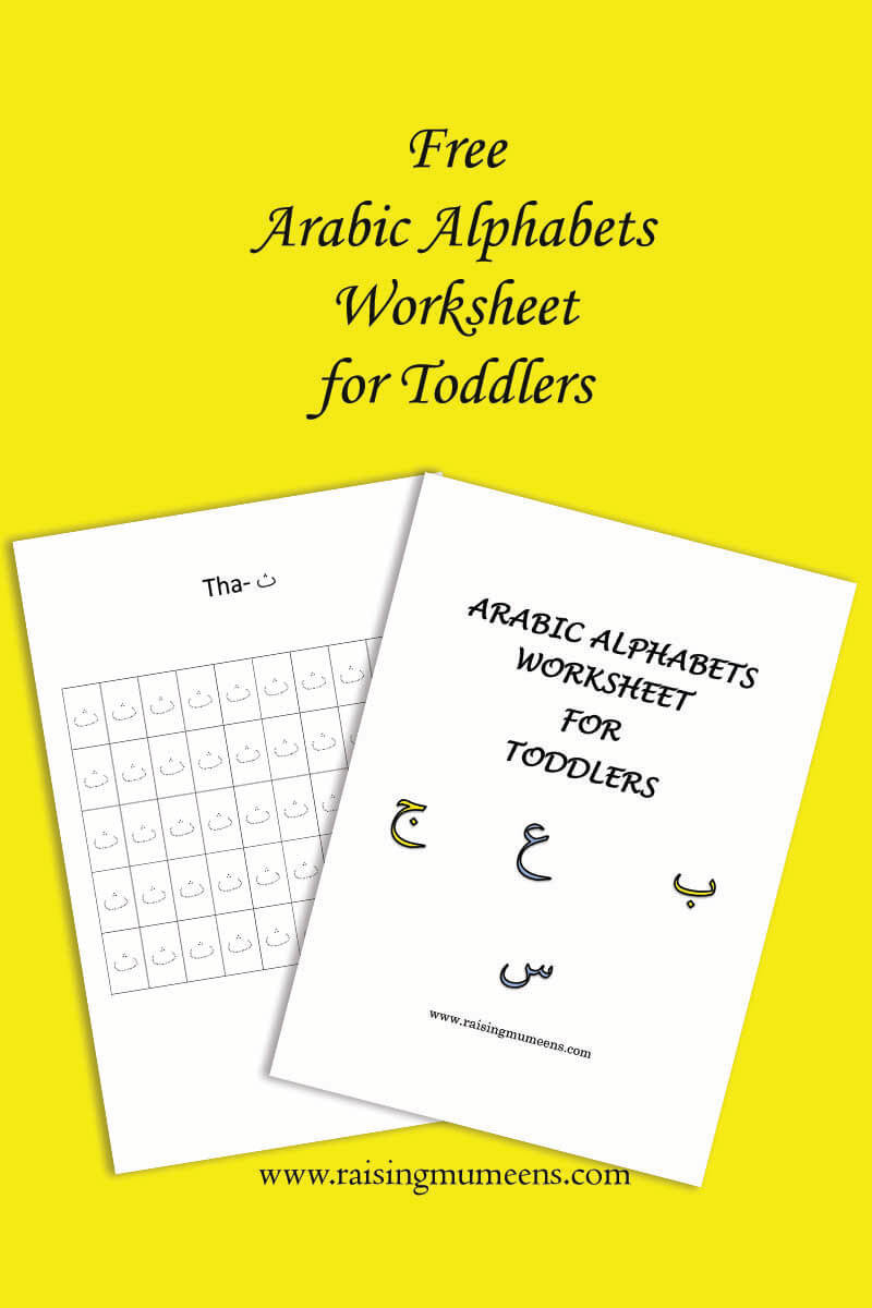 Arabic Letters Worksheet Printable Free Arabic Alphabet Worksheet for toddlers Raising Mumeens