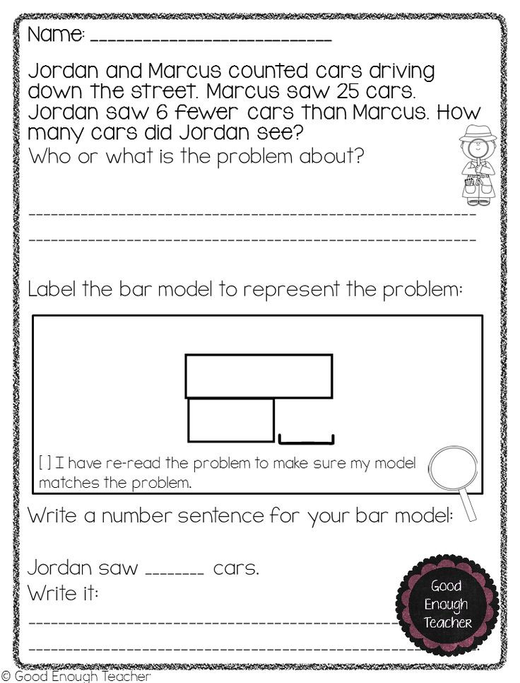 Bar Modeling Worksheets 2nd Grade Bar Model Detectives Vol 2