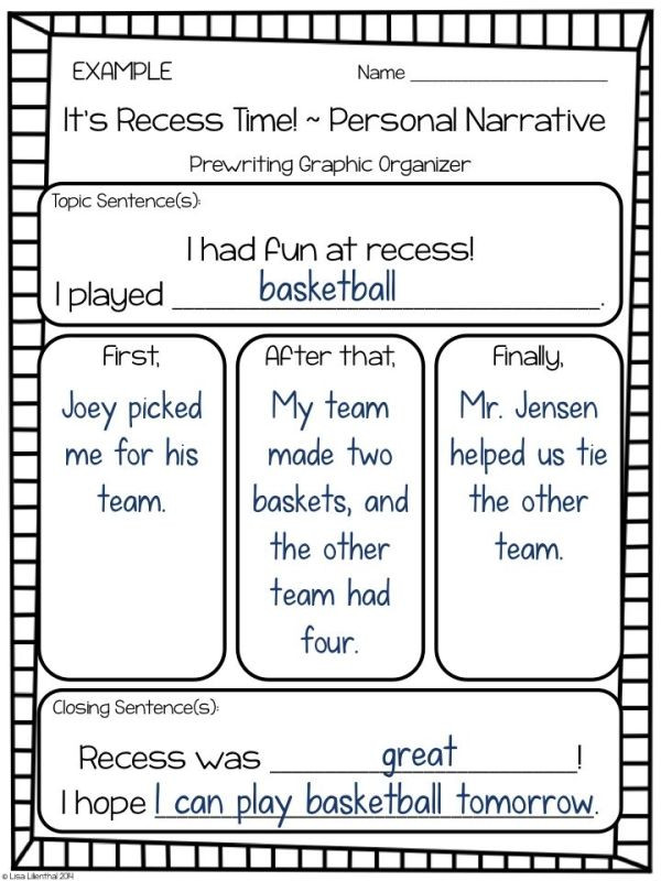 Brainstorming Writing Ideas Worksheet Math Worksheet Freebie Your Students Will Enjoy