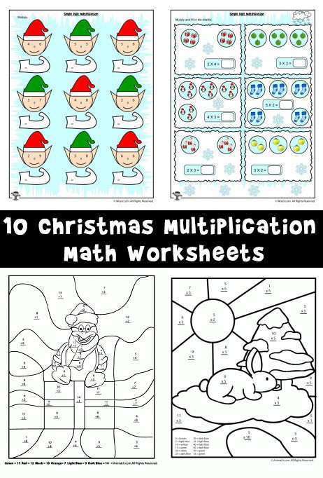 Christmas Worksheets for Third Grade Christmas & Winter Math Worksheets for 2nd 3rd and 4th
