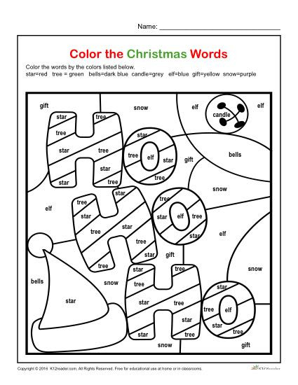 Christmas Worksheets for Third Grade Color the Christmas Words