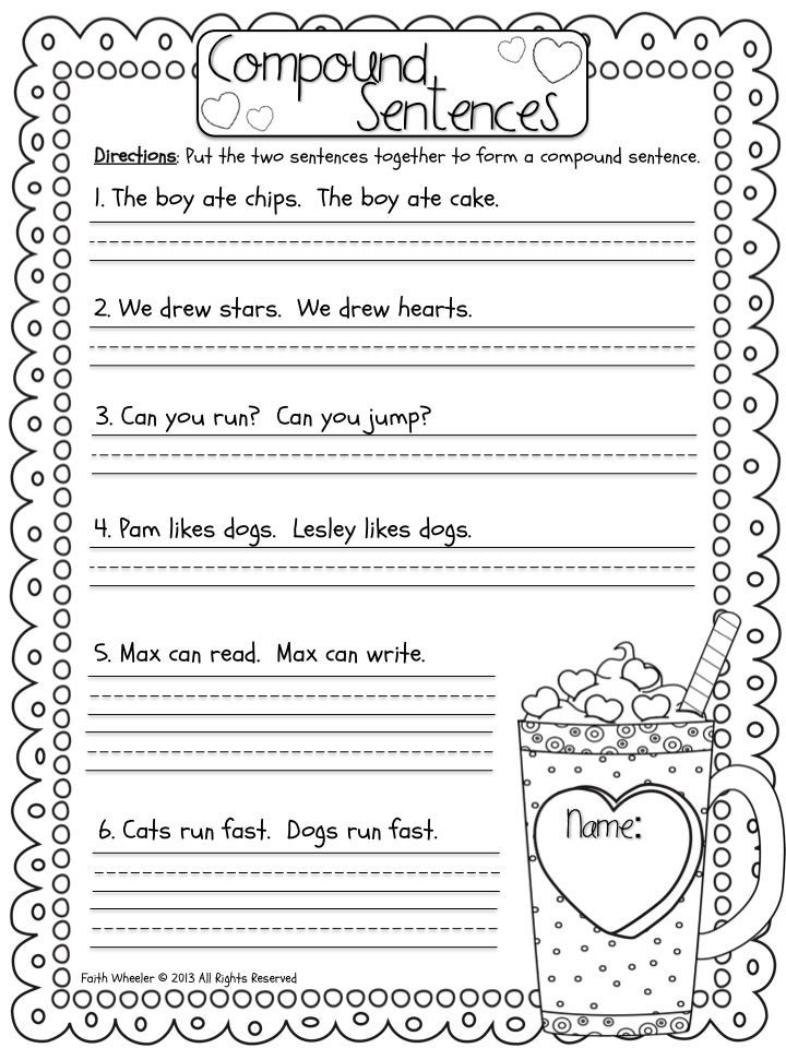 Combining Sentences Worksheet 2nd Grade Merry Go Rounds and Freebies