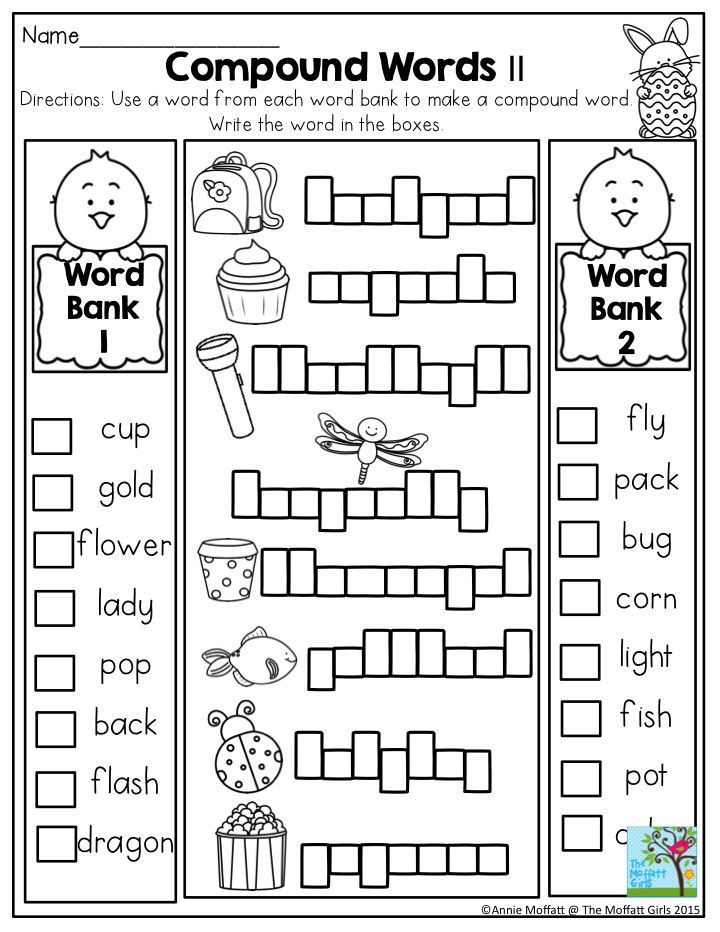 Compound Words Worksheet First Grade April No Prep Packets