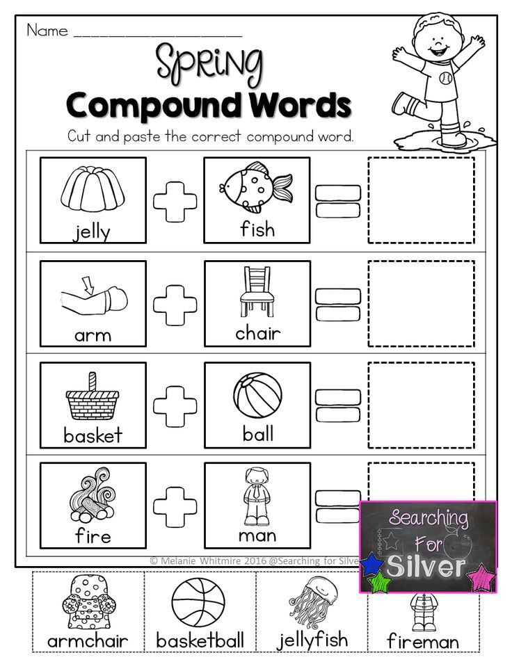Compound Words Worksheet First Grade Pound Words and Other Fun and Effective Spring Math and