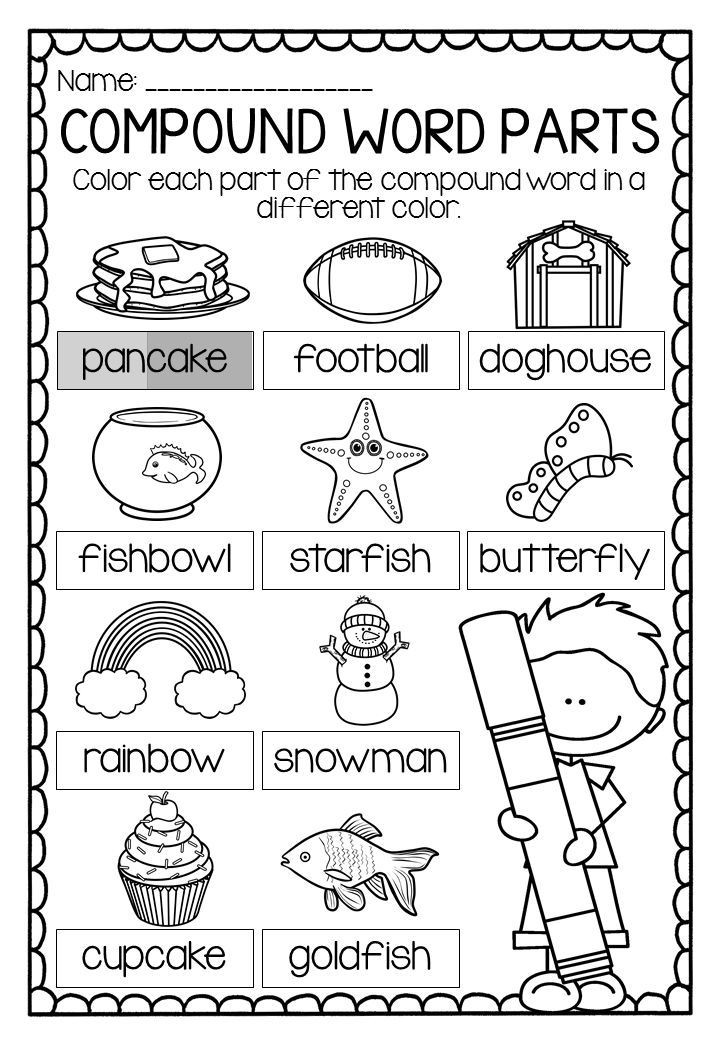 Compound Words Worksheet First Grade Pound Words Printables and Activities Pack for First and