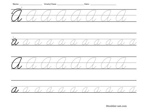 Cursive Alphabet Tracing Worksheet Cursive Letter Worksheets