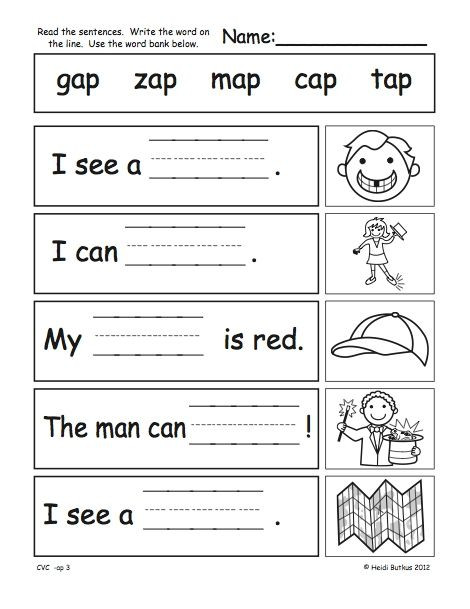 Cvc Worksheets for First Grade Cvc Word Family Workbook